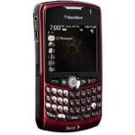 harga blackberry 8330 150x150 HARGA BLACKBERRY 8330 600 RIBUAN