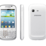 HARGA HP SAMSUNG GALAXY CHAT B5330