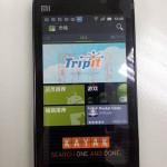 hp Xiaomi 150x150 HP XIAOMI HONGMI PEMEGANG REKOR PENJUALAN TERCEPAT